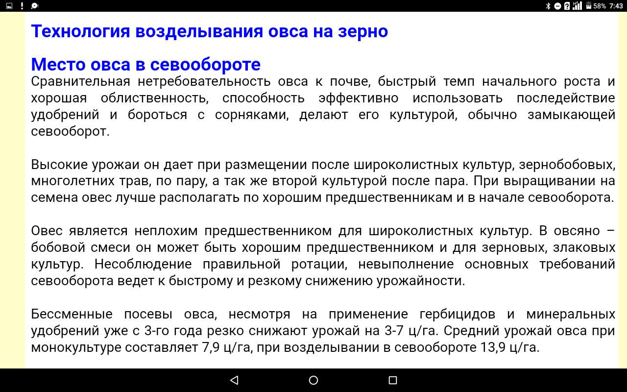 screenshot20191225-074305.png