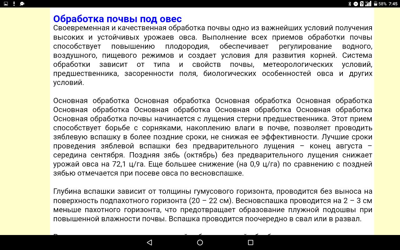 screenshot20191225-074508.png