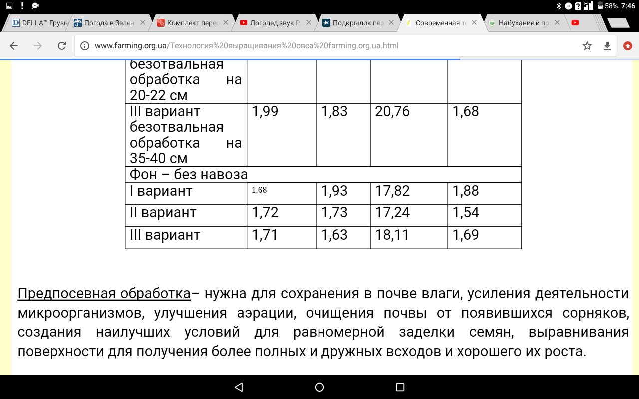 screenshot20191225-074612.png
