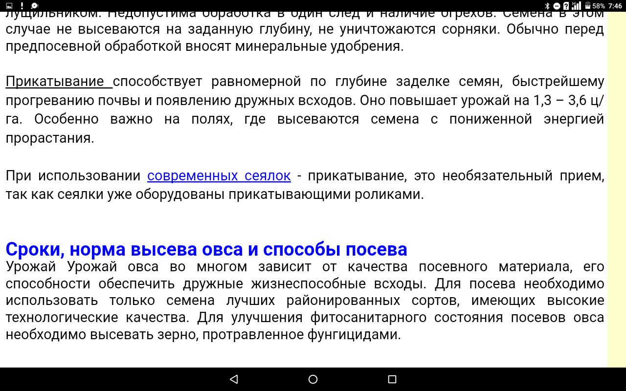 screenshot20191225-074648.png