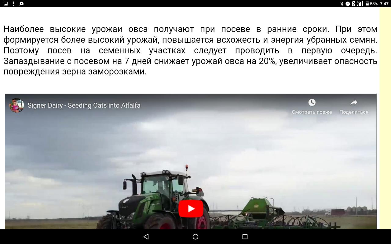 screenshot20191225-074710.png