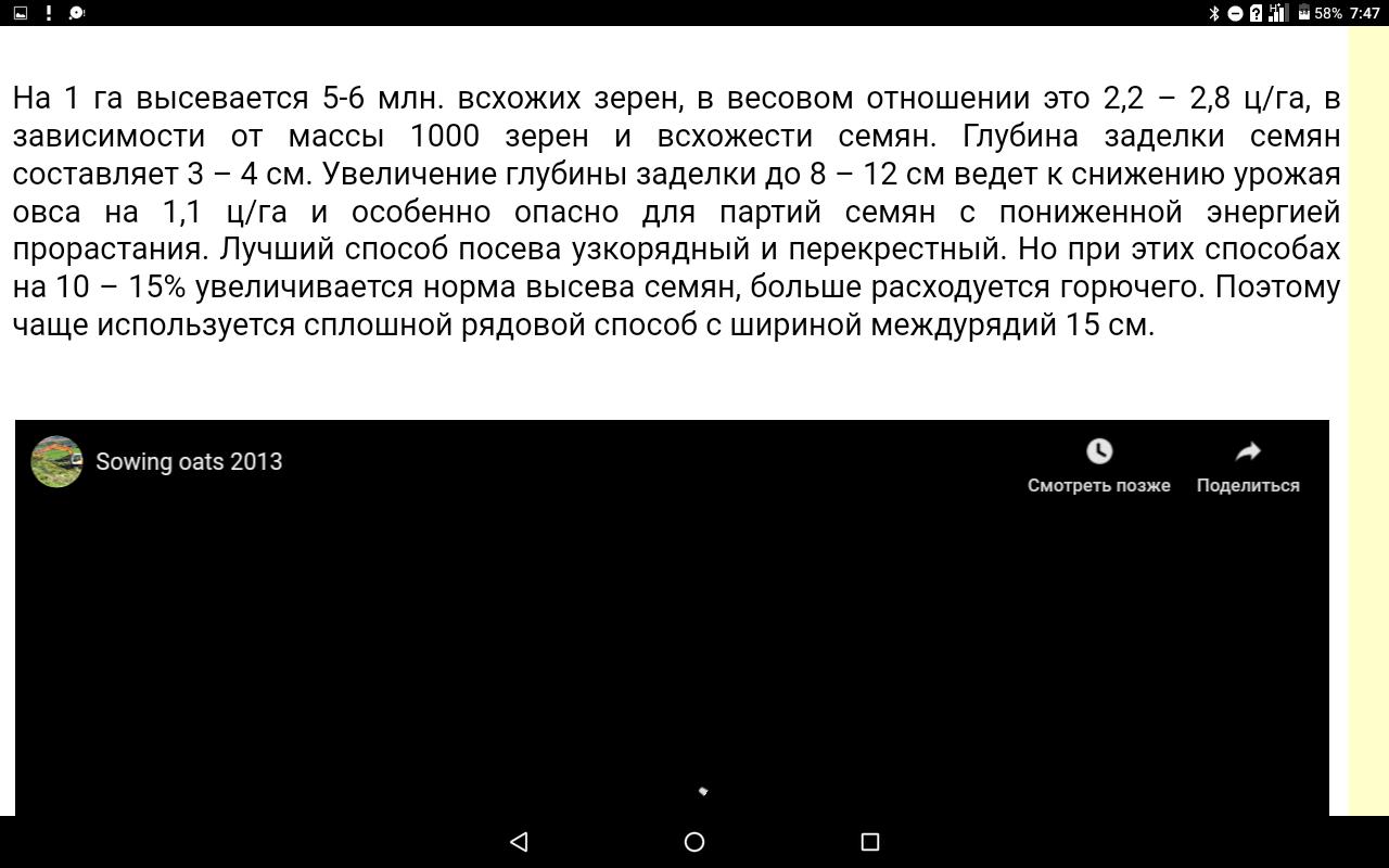 screenshot20191225-074741.png