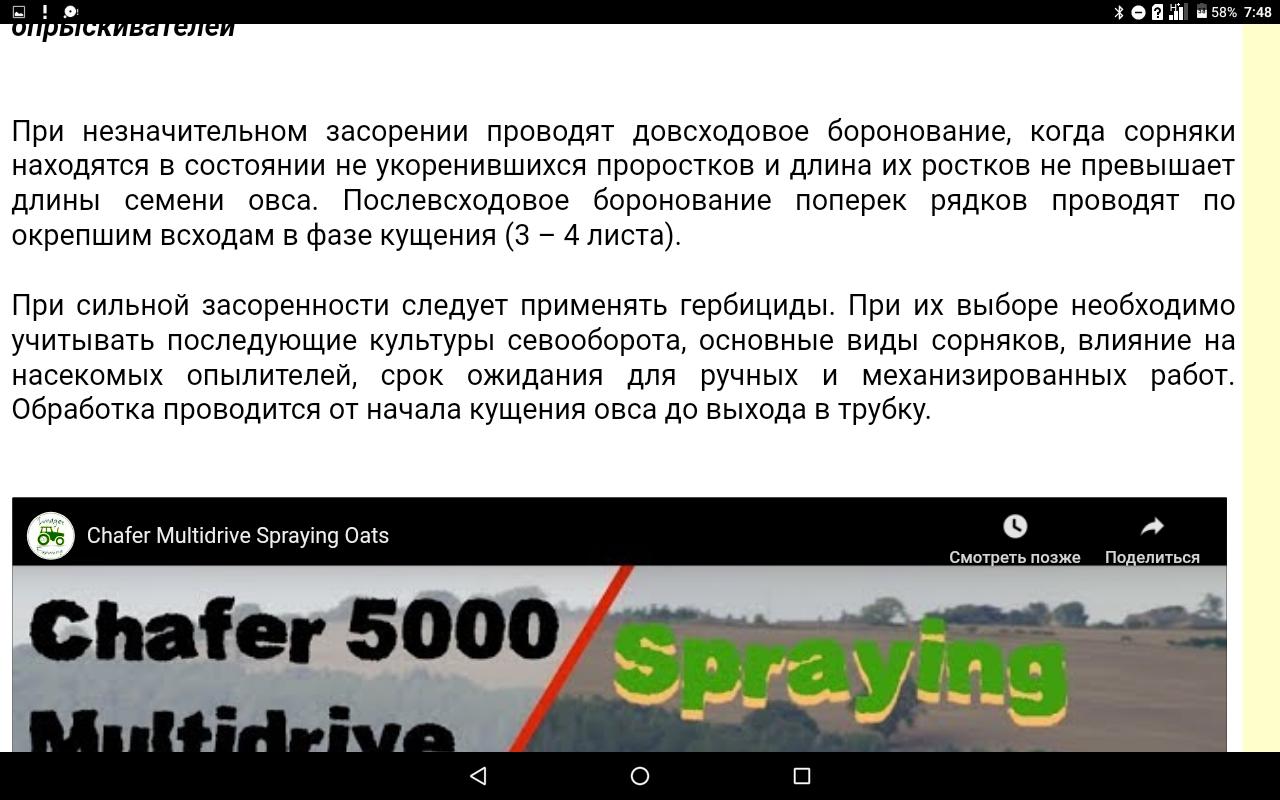 screenshot20191225-074850.png