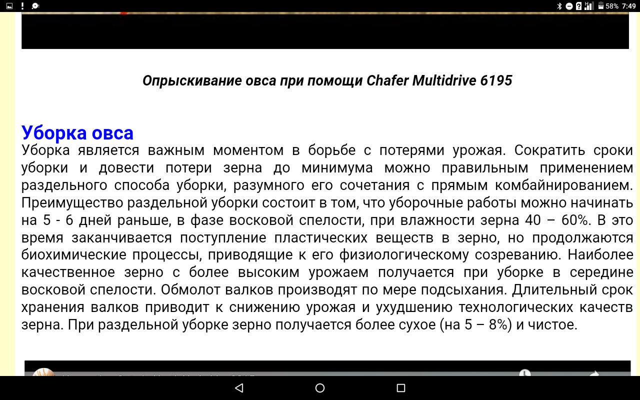 screenshot20191225-074924.png