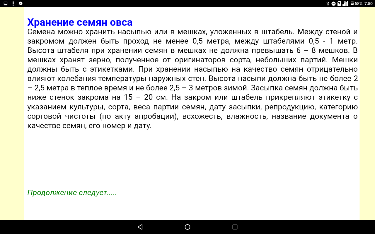 screenshot20191225-075045.png