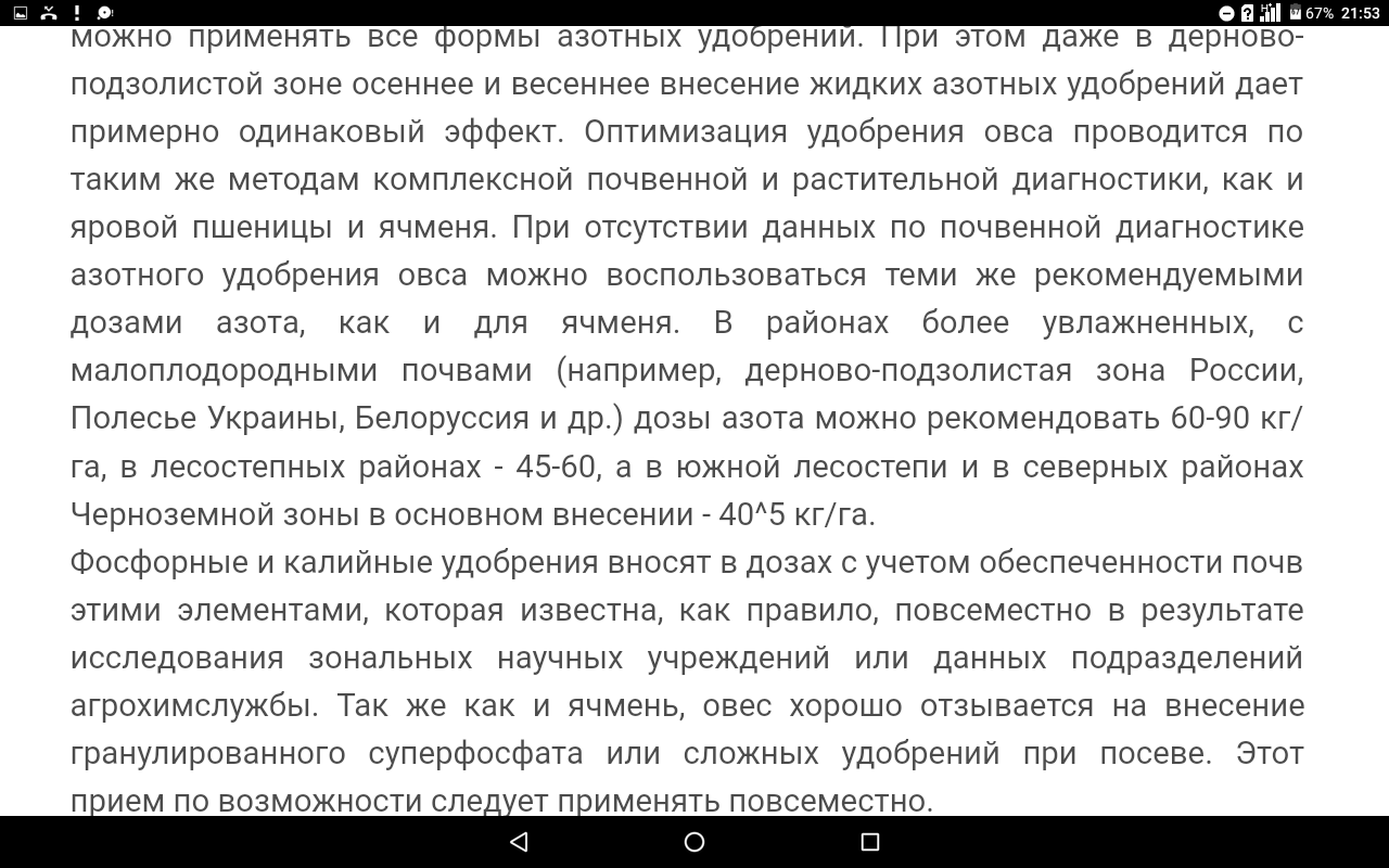 screenshot20191227-215324.png
