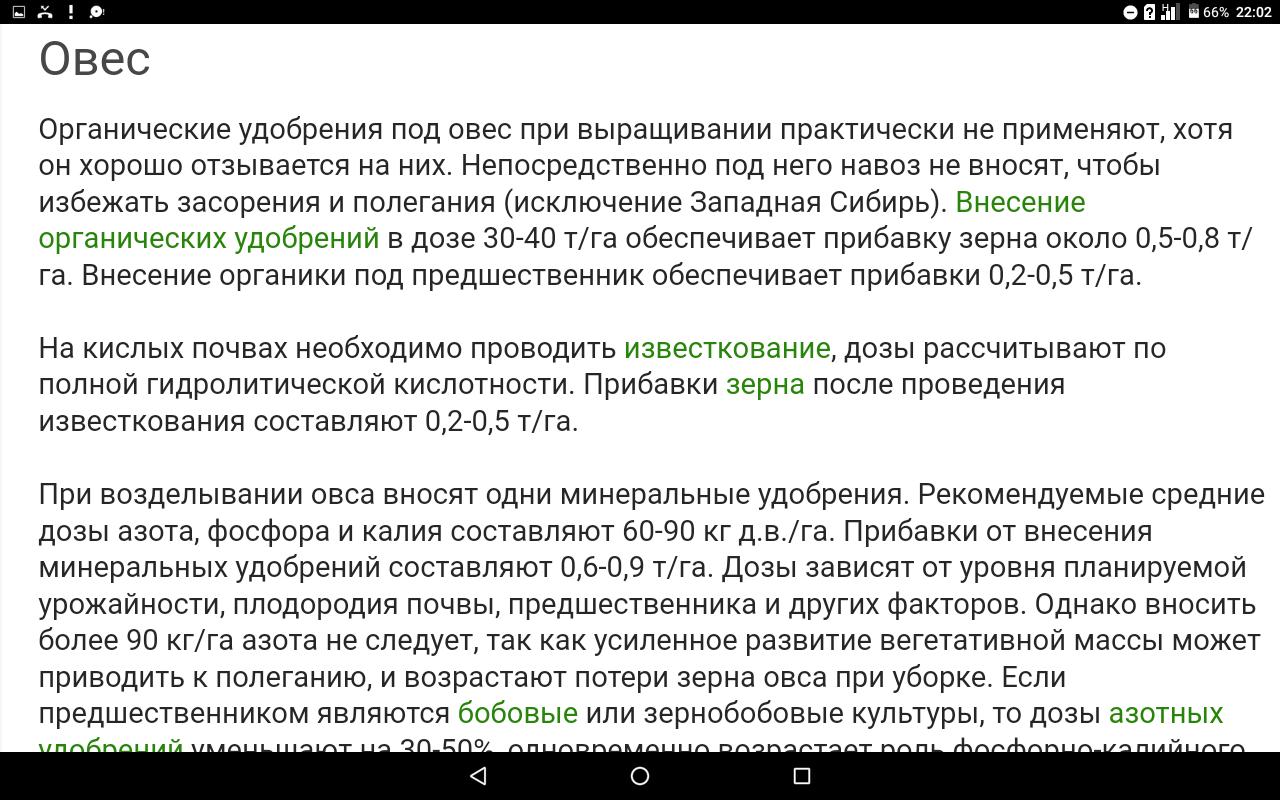 screenshot20191227-220229.png