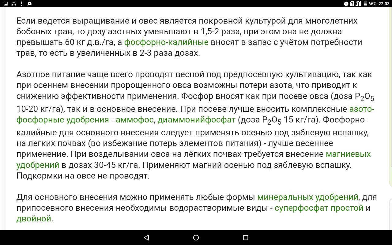 screenshot20191227-220313.png