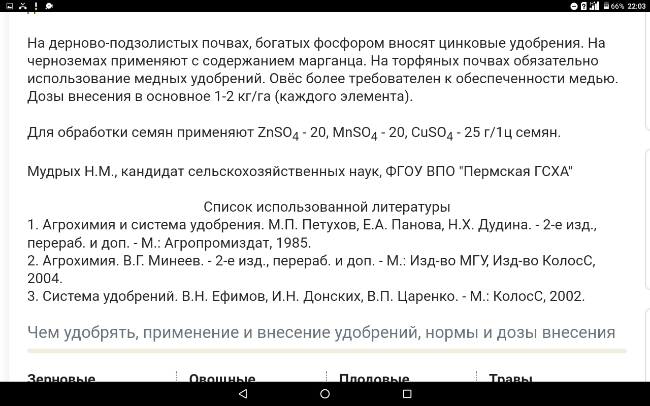 screenshot20191227-220321.png