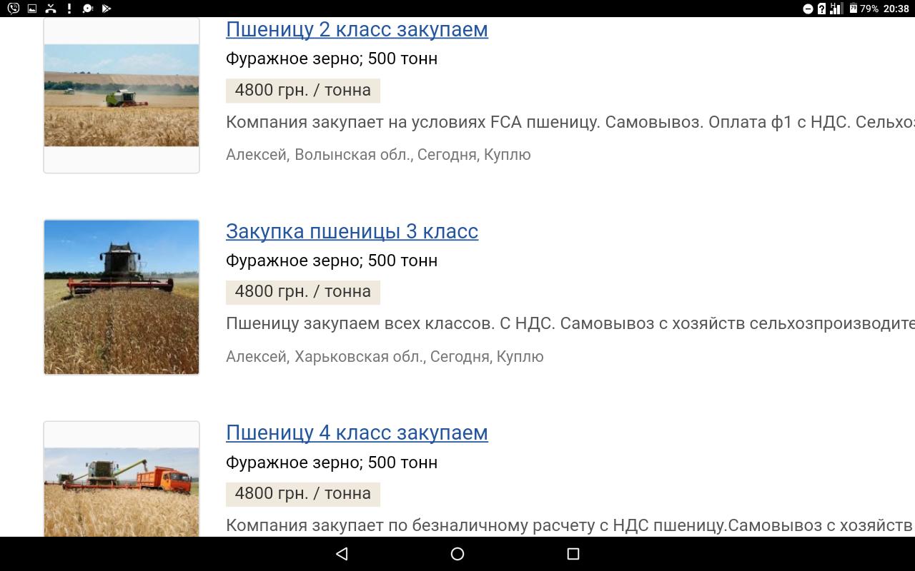 screenshot20191229-203837.png