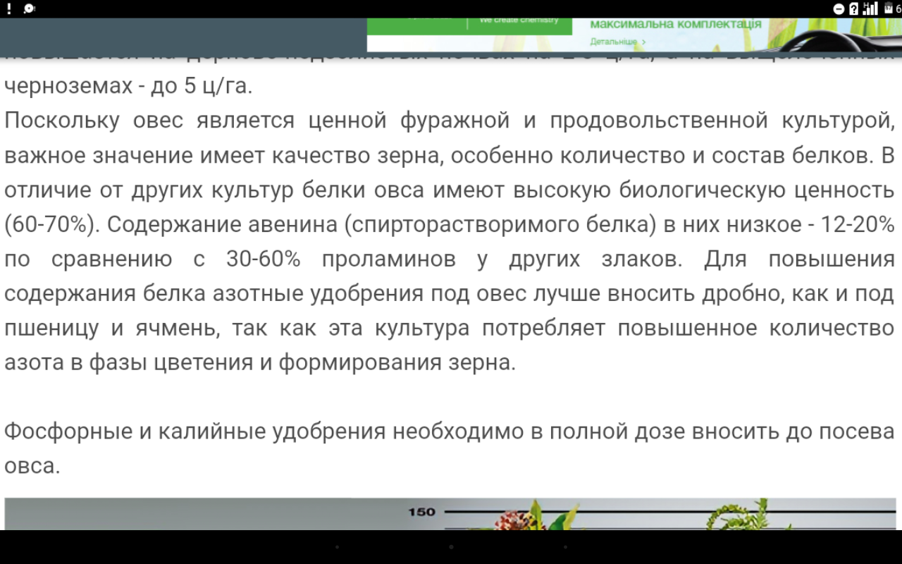 screenshot20200101-081939.png