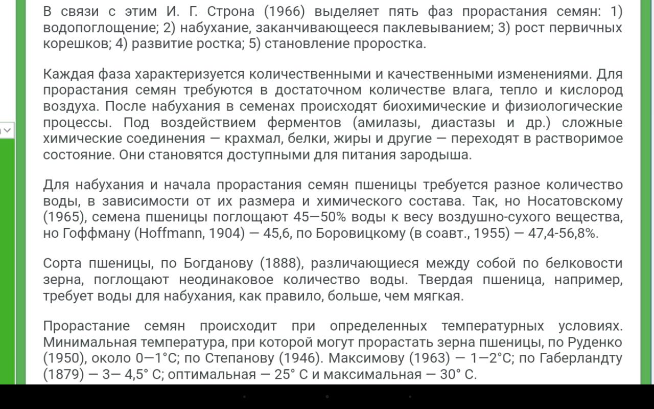 screenshot20200104-085350.png