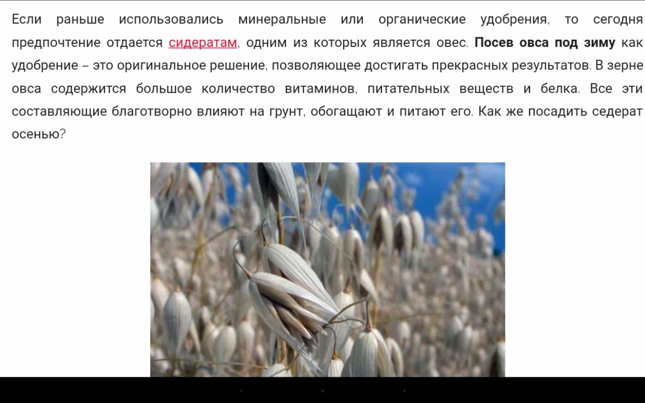 screenshot20200115-213822.png
