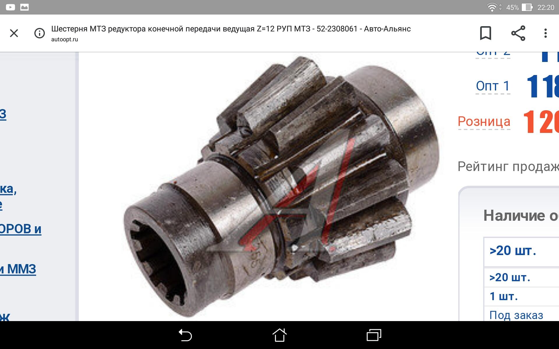 screenshot2020-01-20-22-20-17.jpg