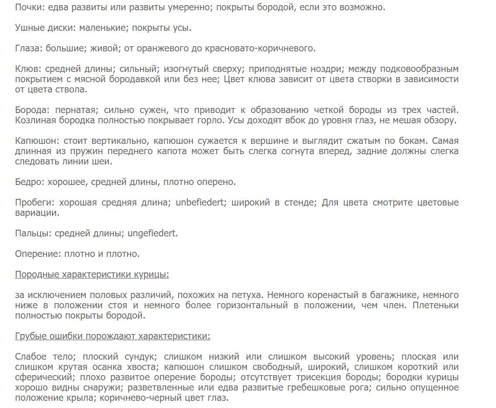 screenshot7.png