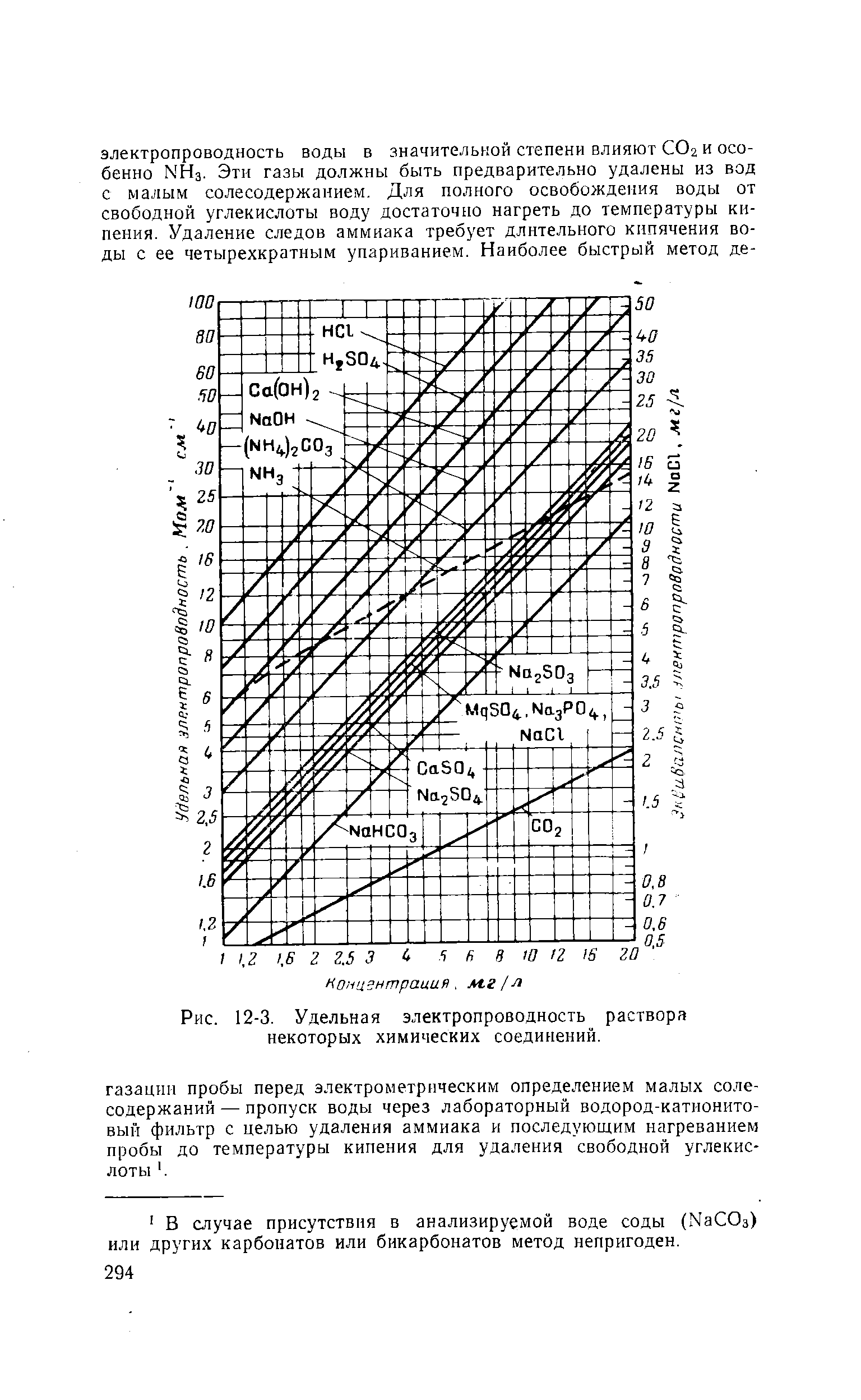 044095228214013065053102057224173088044197212126.png