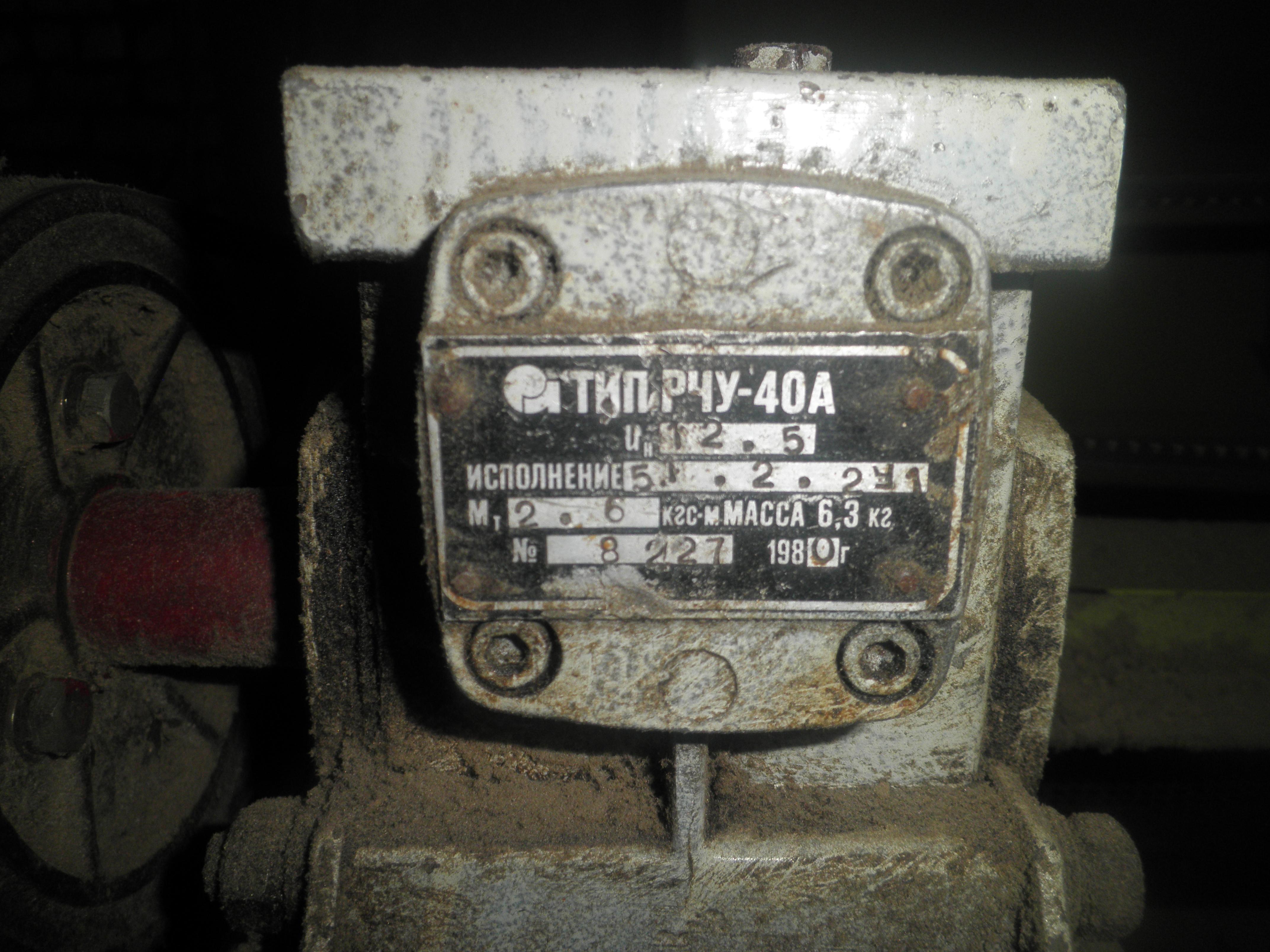 p2040060.jpg