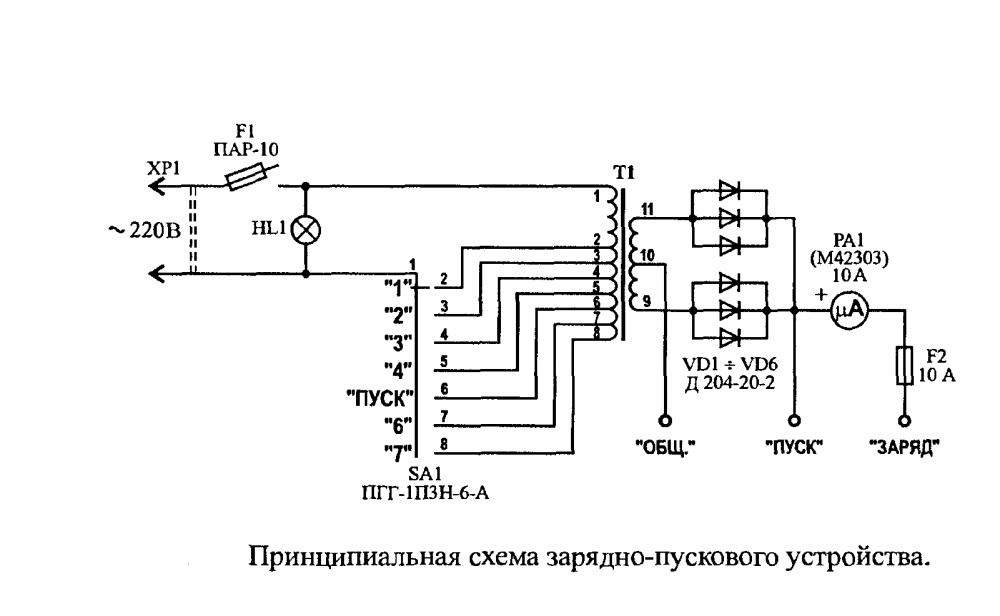 Пусковое устройство 12-24v 220 в своими руками схема