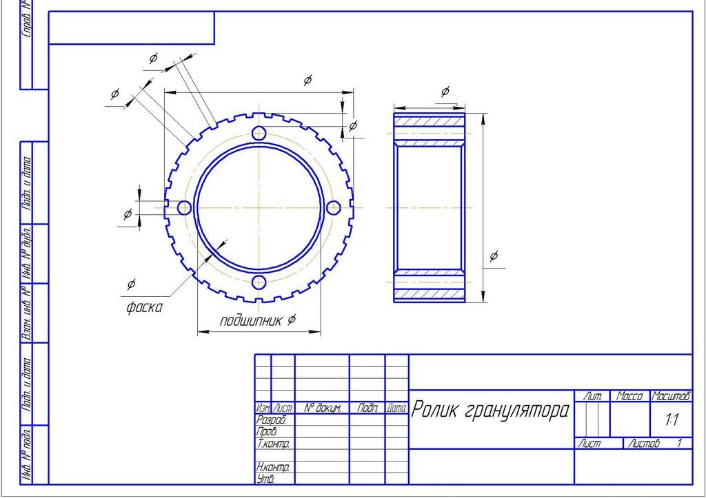 матрица гранулятора чертеж