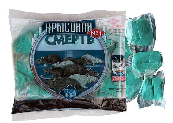 https://fermer.ru/tossl.php?url=http://krot911.ru/wp-content/uploads/2016/09/krysinaya-smert-1-1.jpg