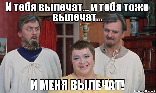 https://fermer.ru/tossl.php?url=http://memesmix.net/media/created/afz3oa.png